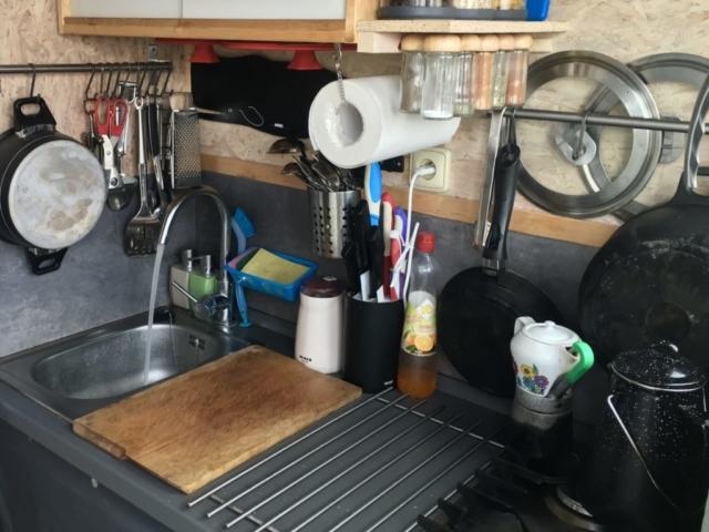 kitchen, running water